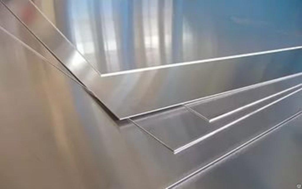 АЛЮМИНИЕВЫЙ ПРОКАТ: Лист алюминиевый в МегаСнаб