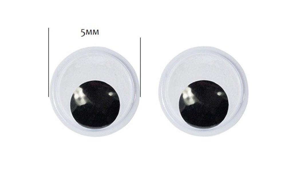 Фурнитура для игрушек: Глазки круглые бегающие d5мм черно-белые 1пара в Шедевр, художественный салон