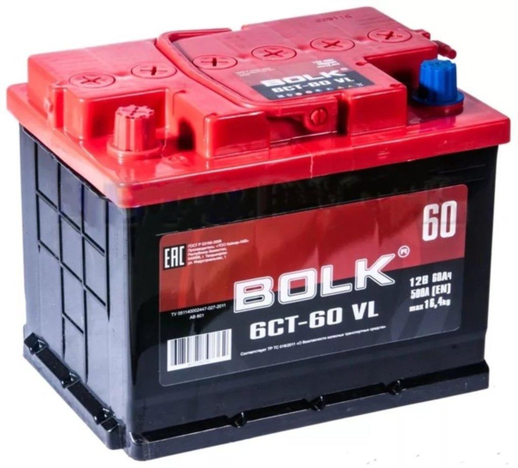 BOLK: BOLK 60 A/h в БазаАКБ