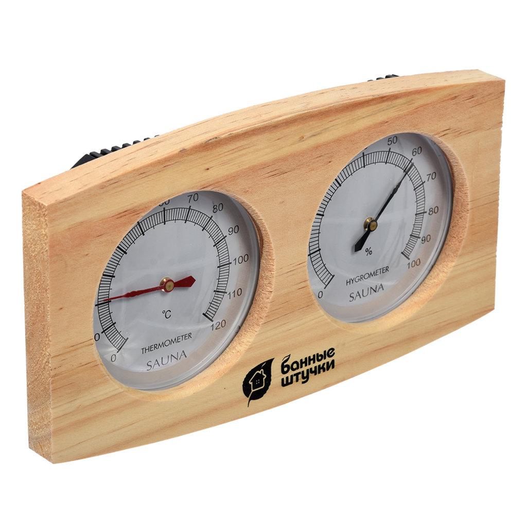 Термометры - гигрометры: Термометр с гигрометром Банная станция 24.5*13.5*3см Банные штучки в Погонаж