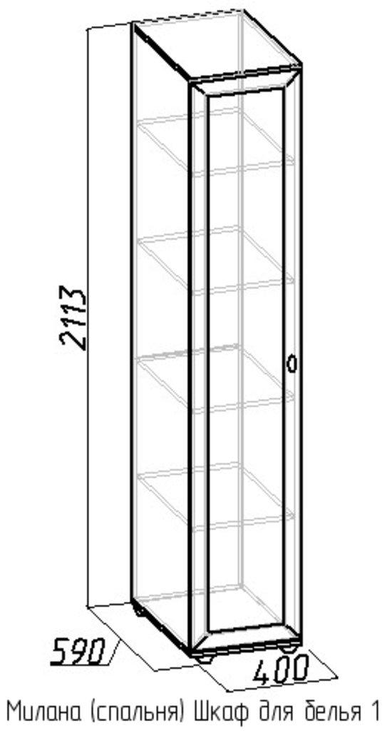 Шкафы для прихожих: Шкаф для белья Милана 1 в Стильная мебель