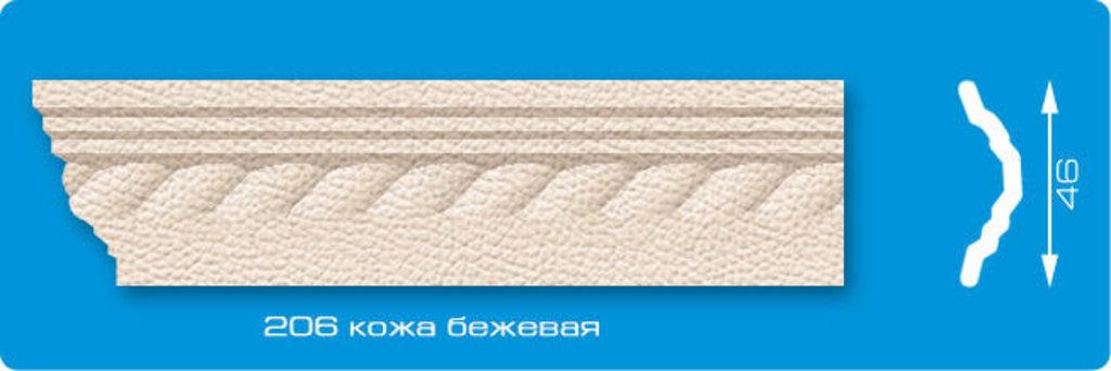Плинтуса потолочные: Плинтус потолочный ЛАГОМ Ламинированный 206 кожа бежевая экструзионный длина 2м в Мир Потолков