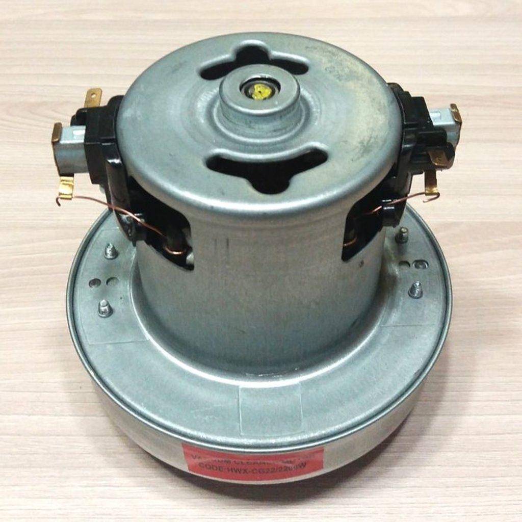 Запчасти для пылесосов: Мотор (двигатель) пылесоса 2200W, H=124/42mm, D130/83mm, HWX-CG22, VAC024UN, 11me120 в АНС ПРОЕКТ, ООО, Сервисный центр