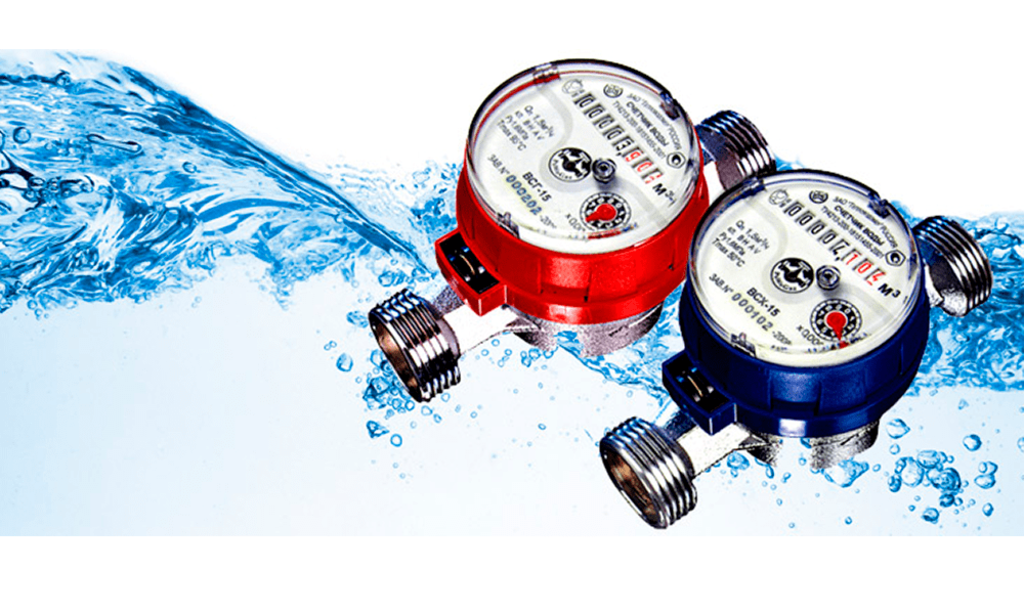 Поверка измерительных приборов: Проверка счетчиков воды в ЖилСервис35