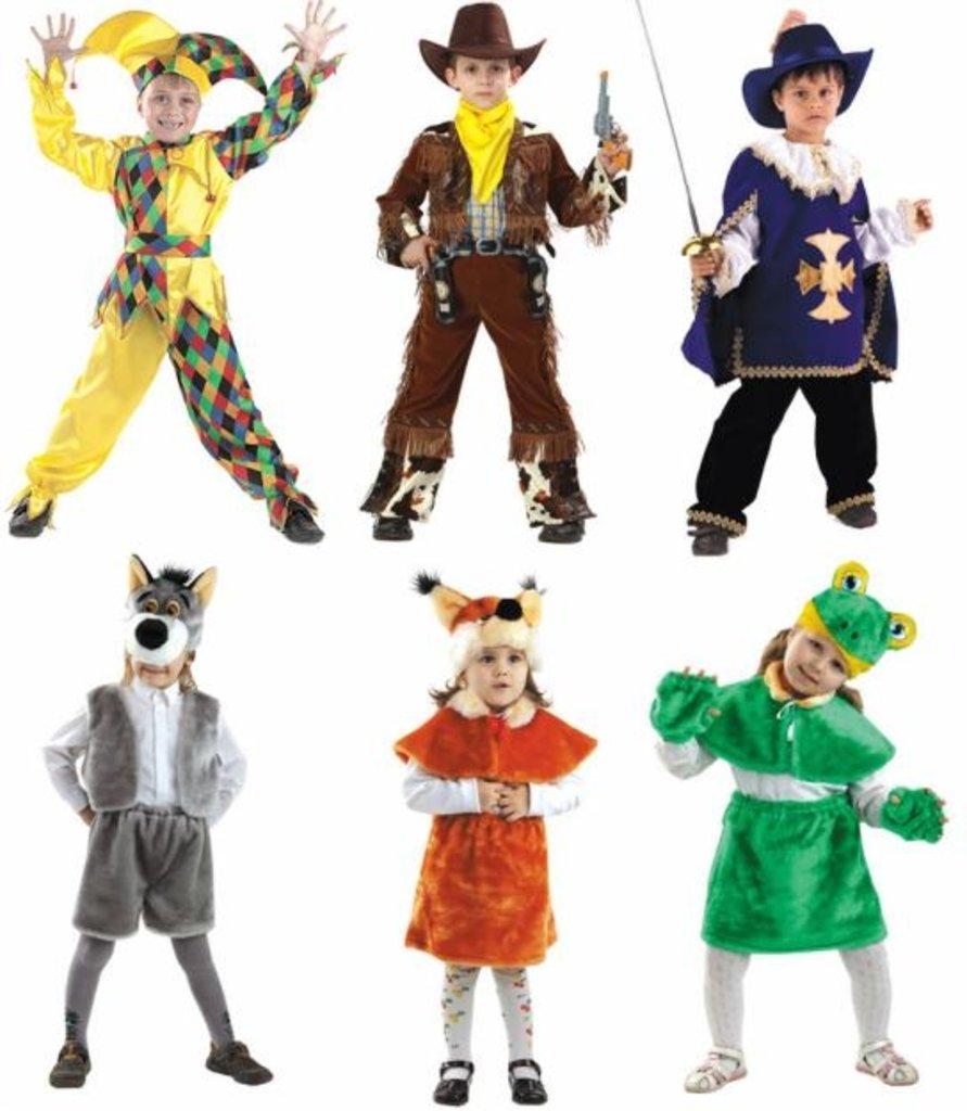Товары для праздника: Карнавальные костюмы в Небо в Алмазах, Воздушные шары, Пиротехника, Фейерверк