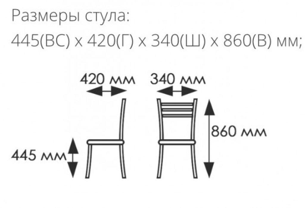 Стулья (хром).: Стул SAX-№1 (хром) в АРТ-МЕБЕЛЬ НН