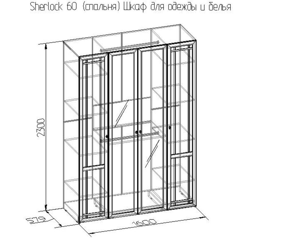 Шкафы для одежды и белья: Шкаф для одежды и белья Sherlock 60 в Стильная мебель