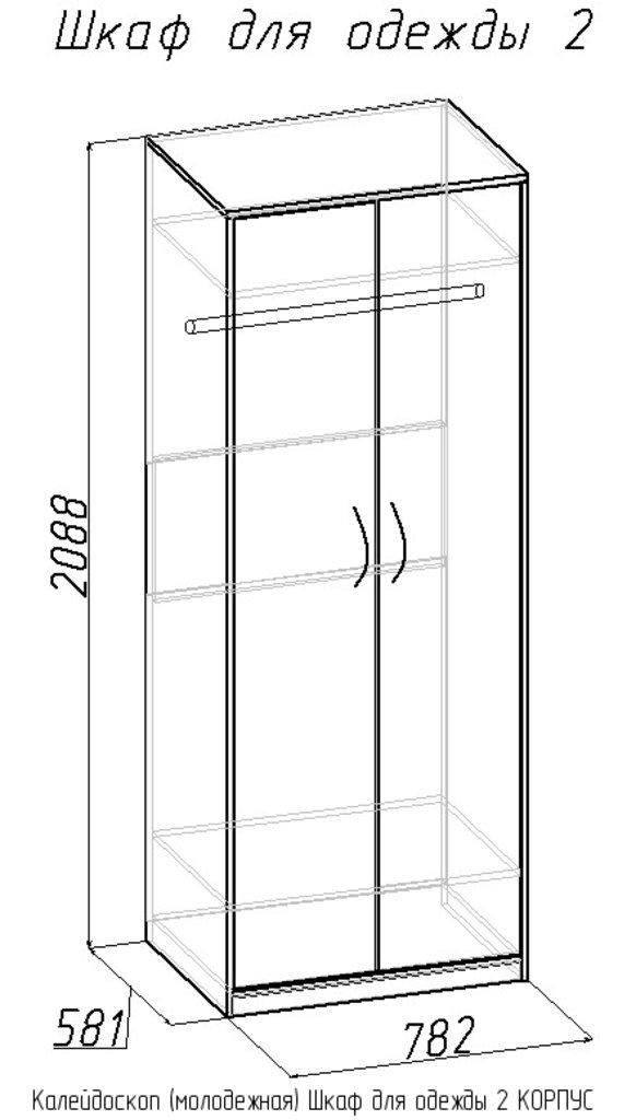 Детские шкафы и стеллажи: Шкаф для одежды Фасад Лимон Калейдоскоп 2 в Стильная мебель