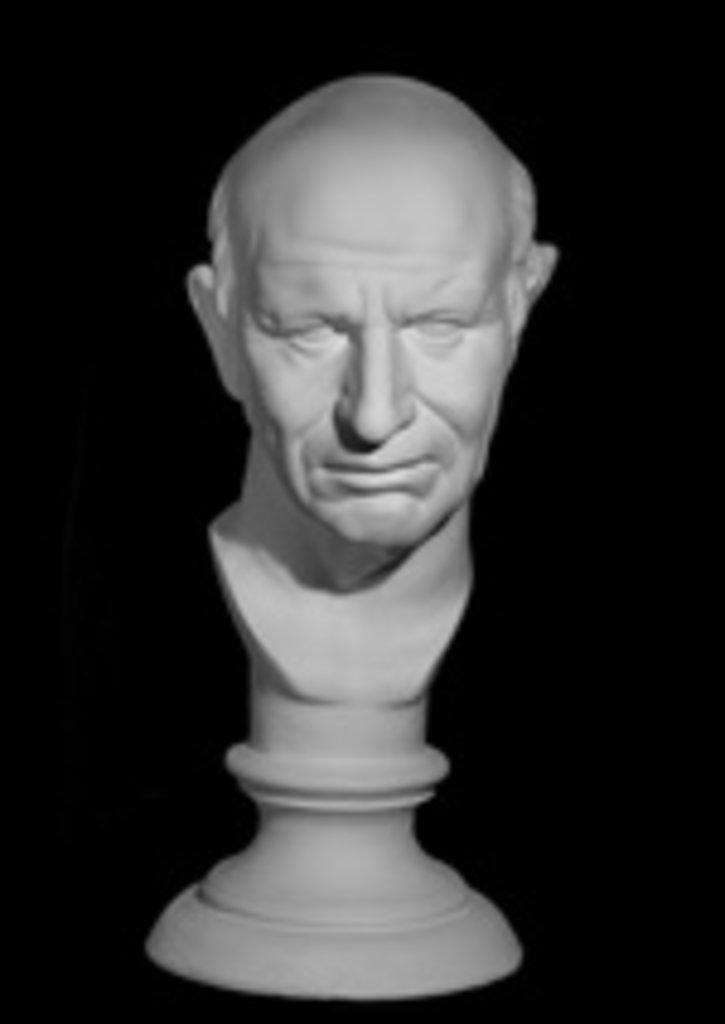 Гипсы: Голова Римлянина в Шедевр, художественный салон