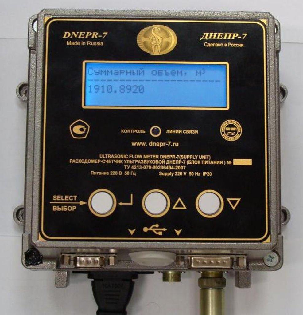 Контрольно-измерительные приборы (КИПиА): Расходомер Днепр-7 в Техносервис, ООО