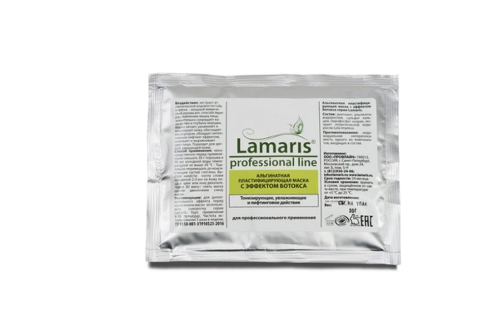 Альгинатные маски для лица Lamaris: Альгинатная пластифицирующая маска с эффектом БОТОКСА Lamaris в Профессиональная косметика LAMARIS в Тюмени