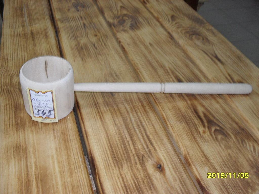 Бондарные изделия: Ковш точенный фигурный 0,3 л (липа) в Погонаж
