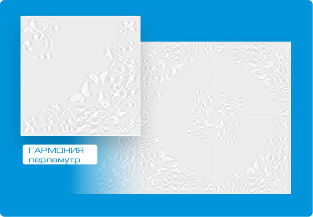 Потолочная плитка: Плитка ФОРМАТ экструзионная Гармония перламутр в Мир Потолков
