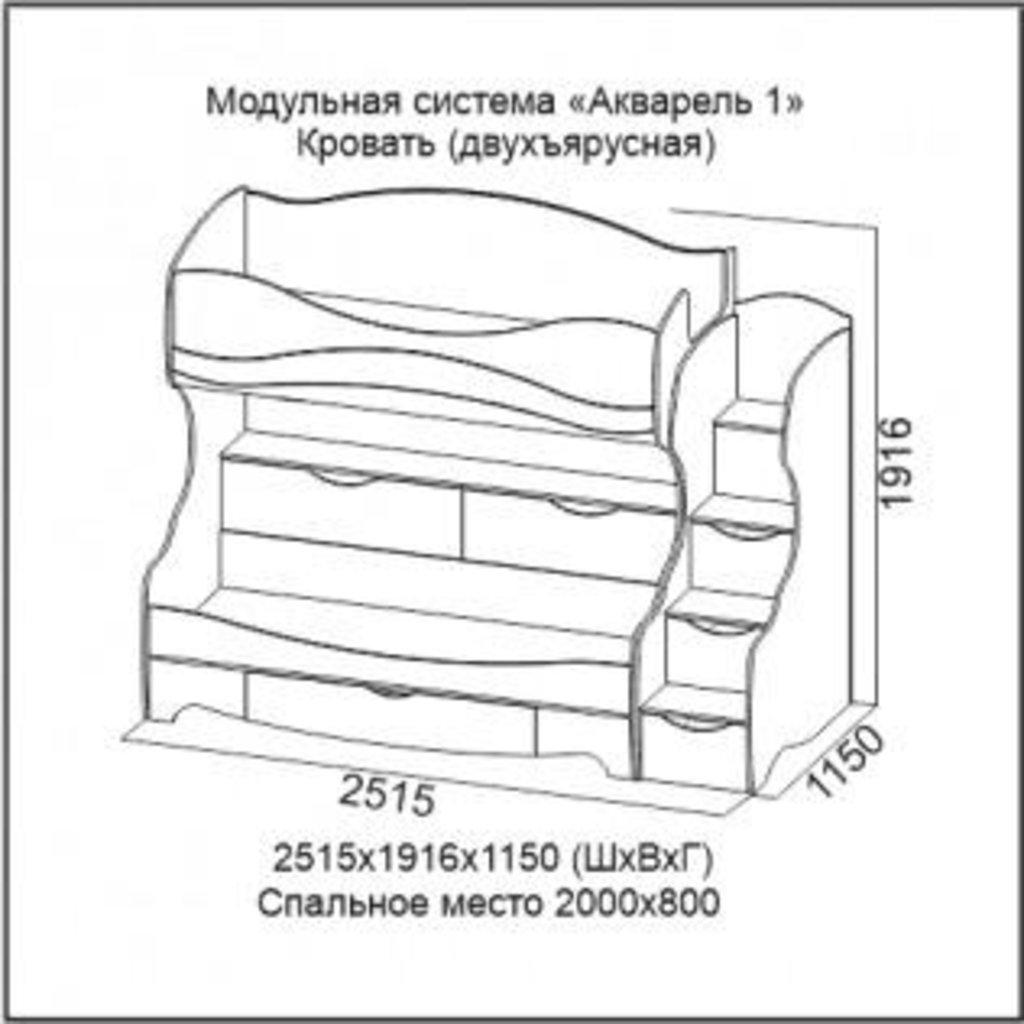 Мебель для детской Акварель 1: Кровать двухъярусная (без матраца 0,8*2,0) Акварель 1 в Диван Плюс