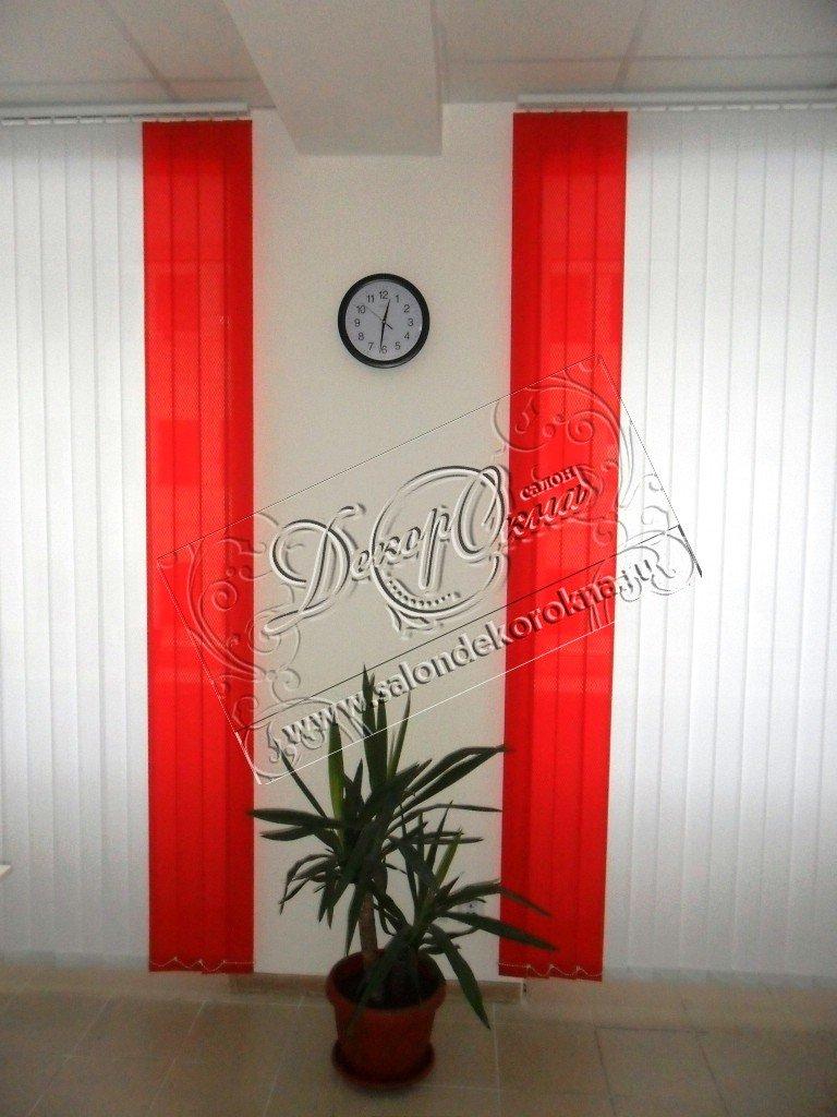 Жалюзи для окон: Жалюзи вертикальные тканевые в Декор окна, салон