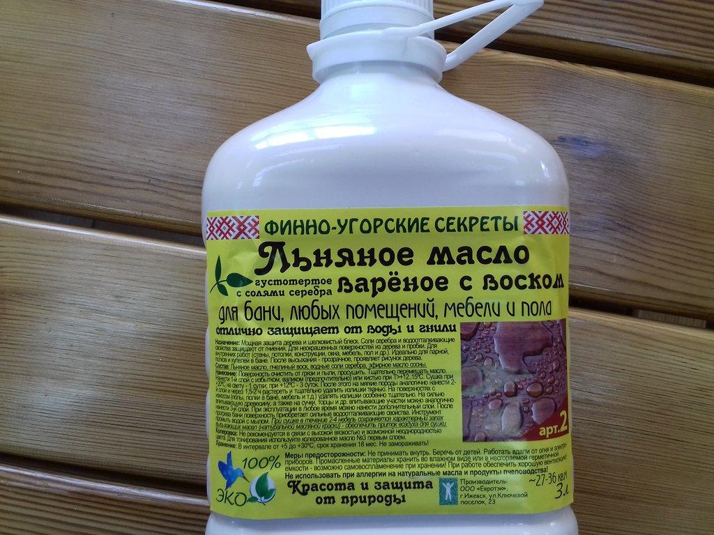 Крепеж, утеплитель, обработка, прочее: Льняное масло №2 для парной и помывочной в Погонаж