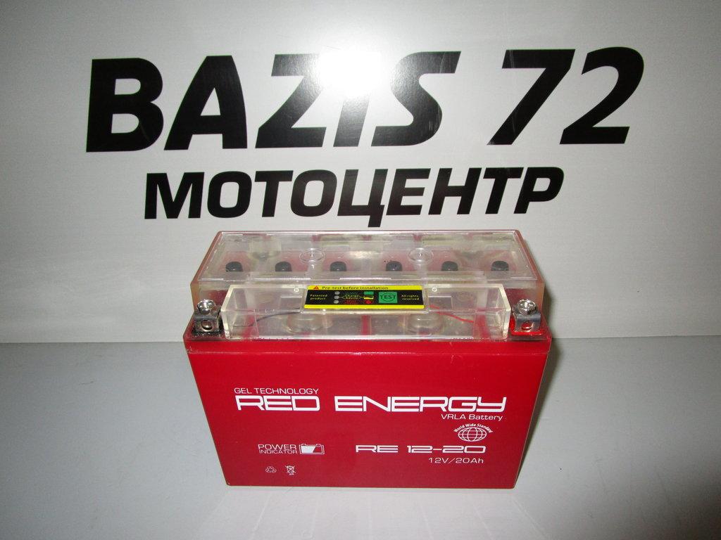 Дополнительное оборудование для квадроциклов: Аккумуляторная батарея Red Energi RE12-20 в Базис72