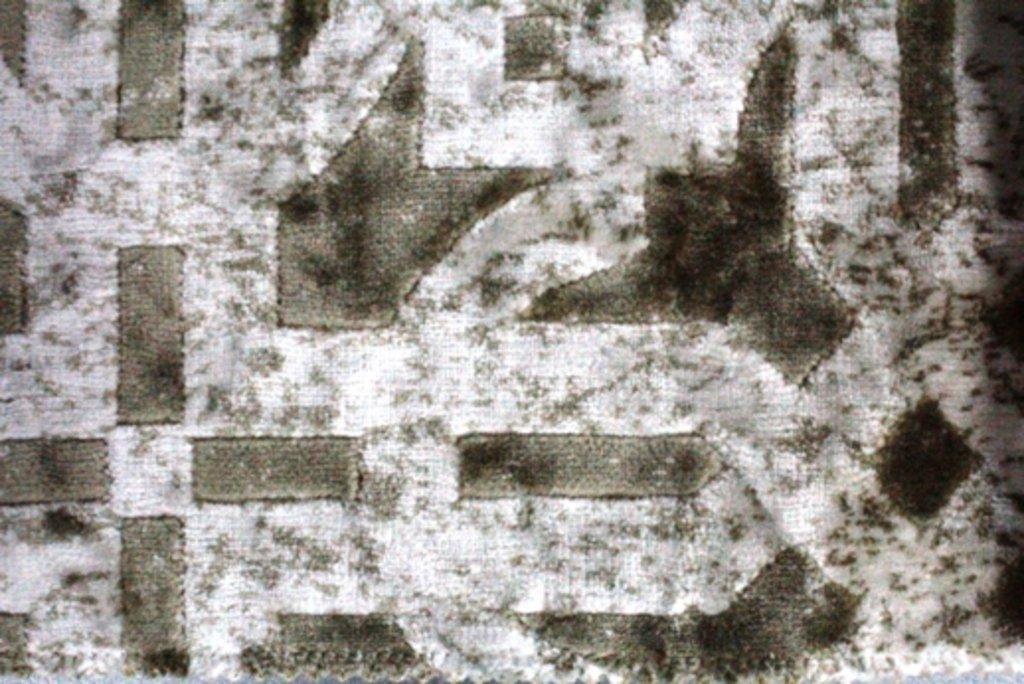 Портьерные ткани: Senza-7 в Салон штор, Виссон