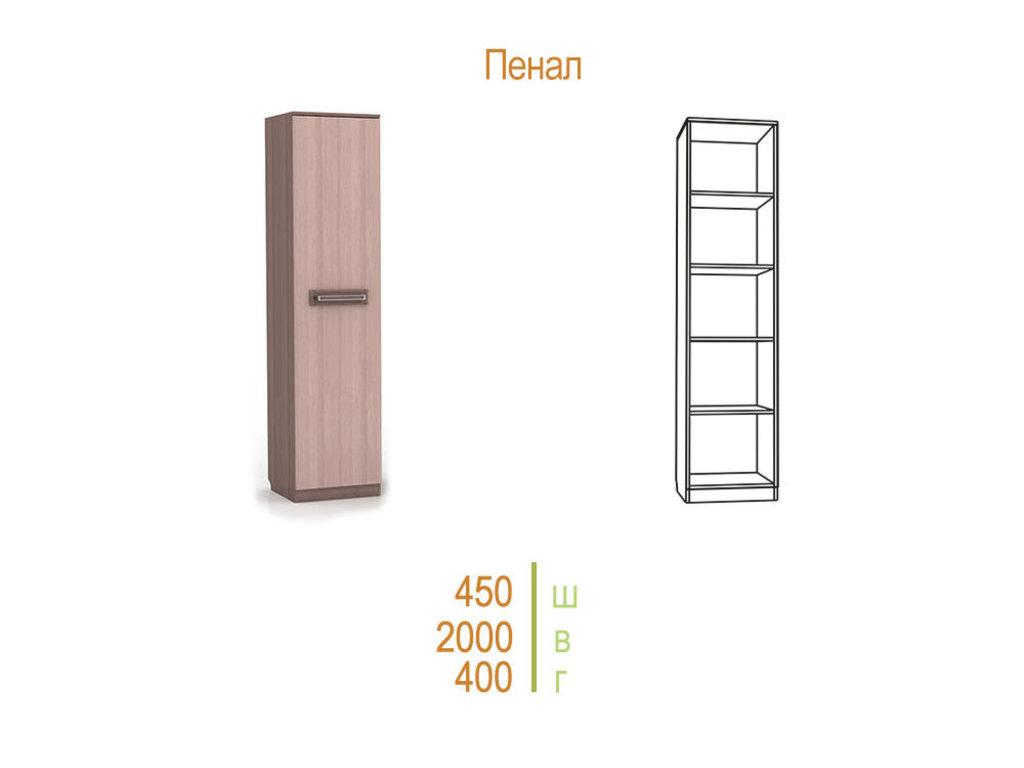 Шкафы для прихожих: Пенал Лаура в Стильная мебель