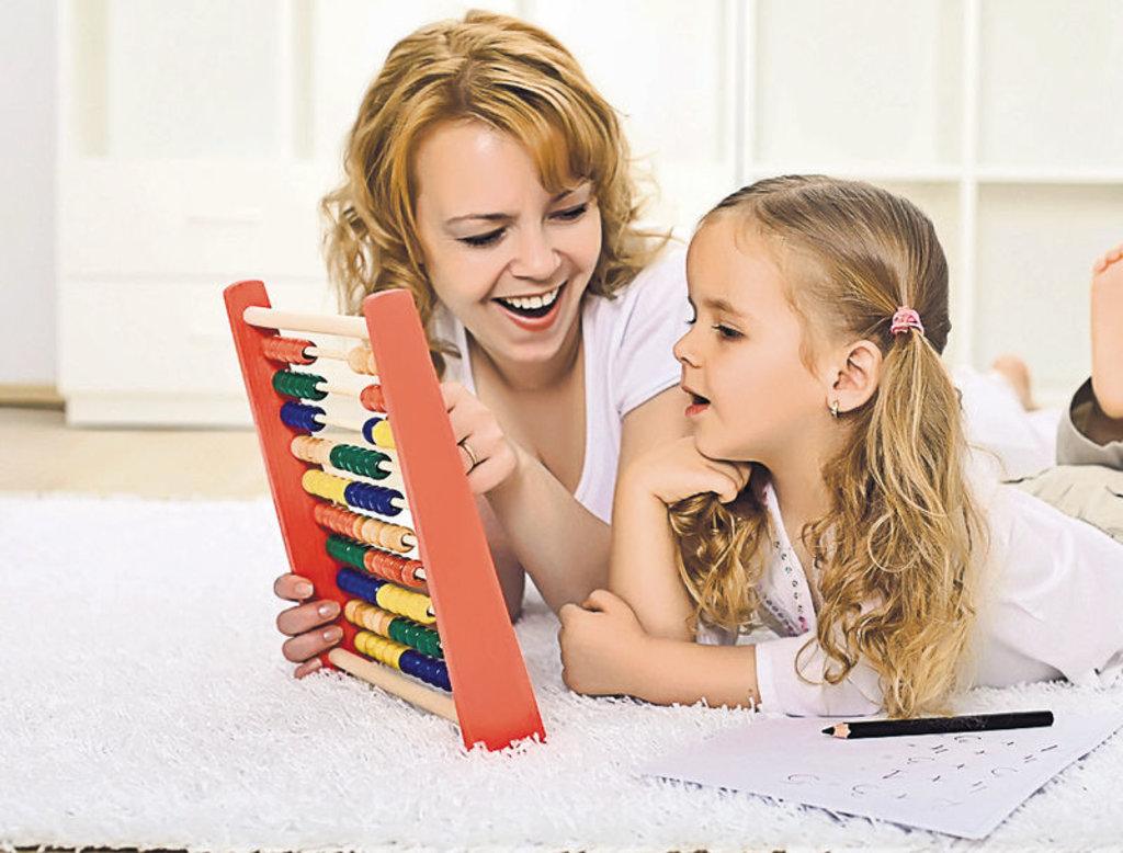 Дошкольное образование детей: Обучение математике в Нолики, школа эстетического воспитания
