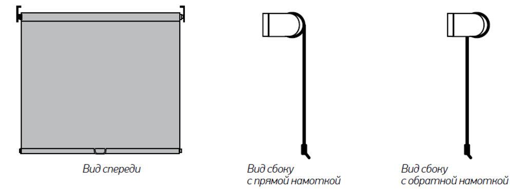Рулонные шторы: Рулонные шторы КЛАССИКА LVT (LOUVOLITE) для закрытия проёмов в Салон штор, Виссон