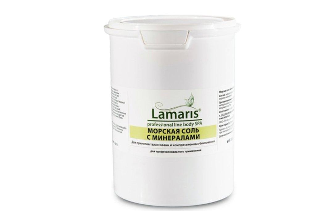 Соли для ванн Lamaris: Морская соль с минералами Lamaris в Профессиональная косметика LAMARIS в Тюмени
