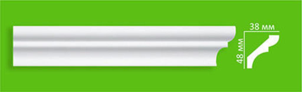Плинтуса потолочные: Плинтус потолочный Ecoline ES 50 в Мир Потолков