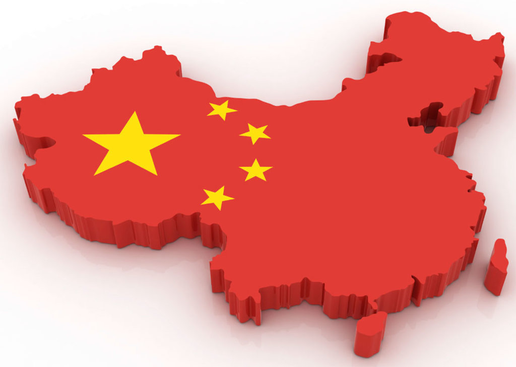 Курсы иностранных языков: Китайский язык в Just-Speak, школа иностранных языков
