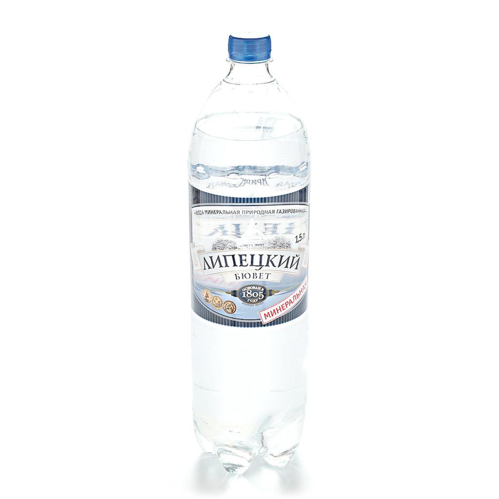 Вода 0,5 - 1,5 л: ЛИПЕЦКИЙ БЮВЕТ 1,5 газированная в ТСК+, ООО