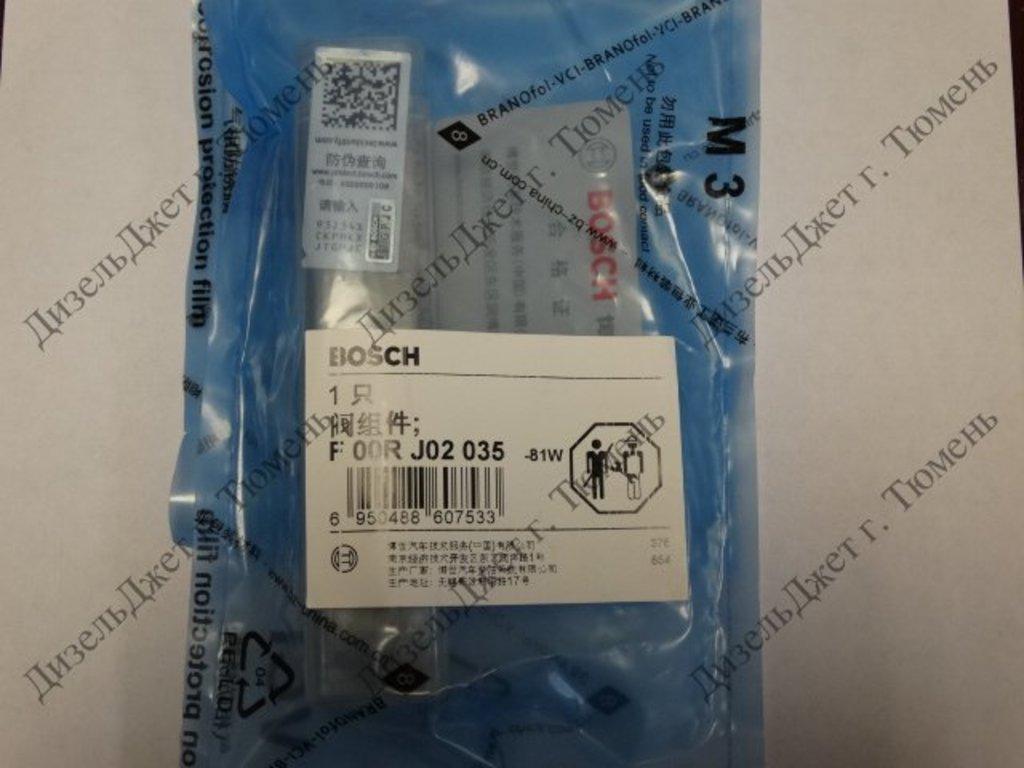 Клапана мультипликаторы с штоком для форсунок BOSCH: Клапан мультипликатор со штоком F00RJ02035 FOTON, FAW, IVECO. Для двигателей: XICHAI, WEICHAI. Подходит для ремонта форсунок BOSCH: 0445120117, 0445120145, 0445120146, 0445120158, 0445120190, 0445120192, 0445120215, 0445120261, 0445120264, 0445120277, 0445120278, 0445120280, 0445120318, 0445120333, 0445120334, 0445120335,0445120345, 0445120352, 0445120364, 0445120394, 0445120397, 0445120398, 0445120412, 0445120423 в ДизельДжет