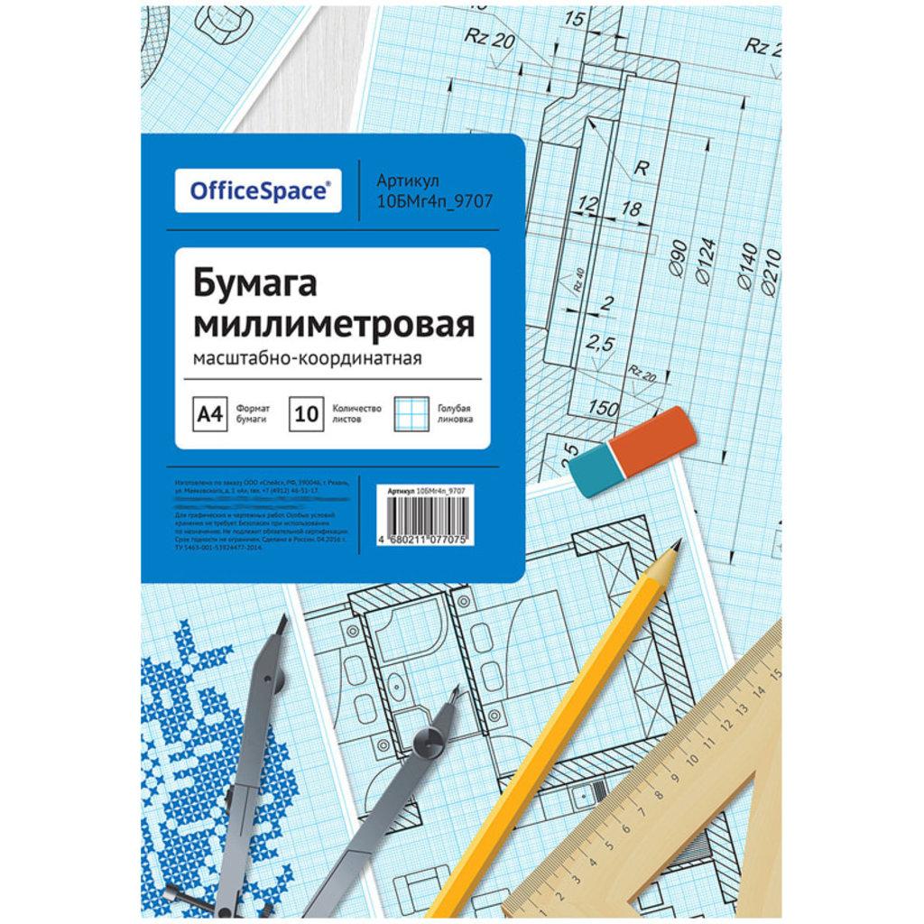 Калька,копировальная и масштабно-координатная бумага: Бумага масштабно-координатная OfficeSpace, А4 10л., голубая, в папке в Шедевр, художественный салон