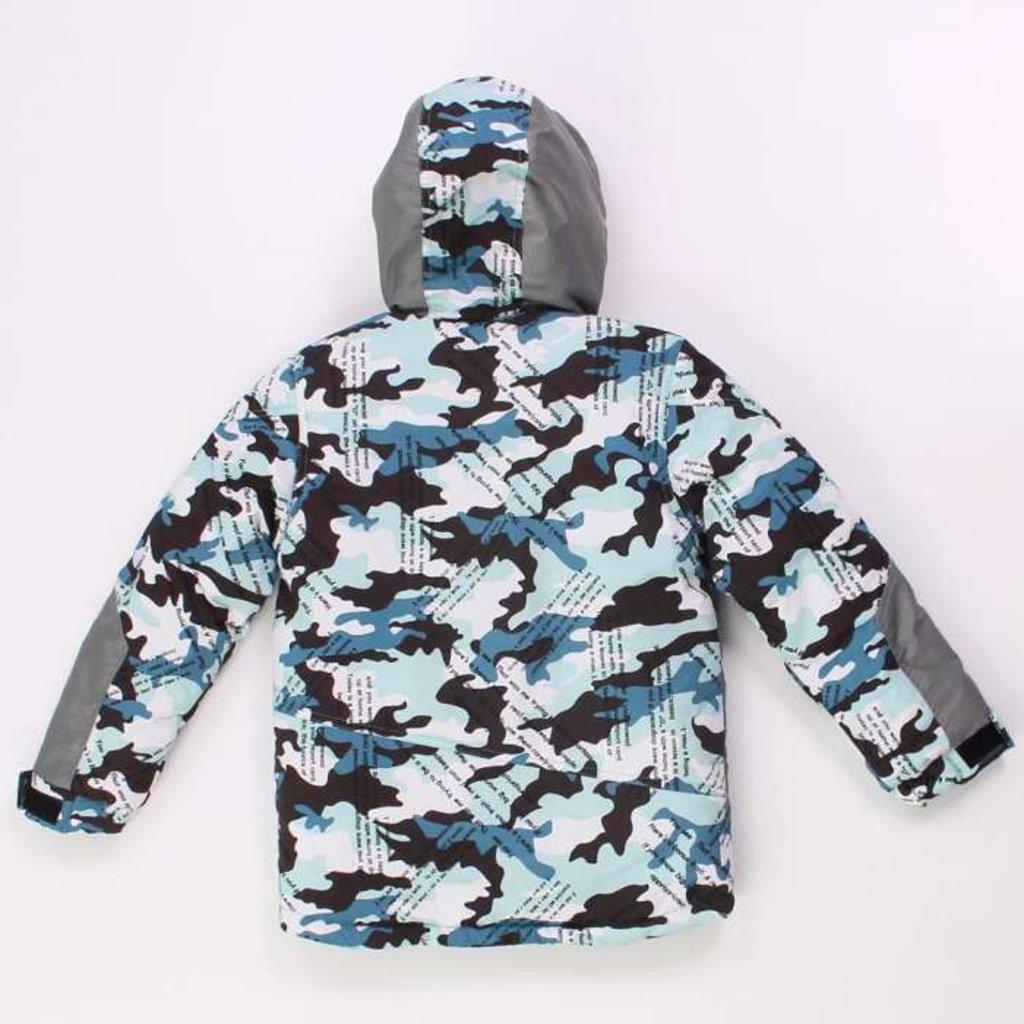 Верхняя одежда детская: Комплект куртка+штаны Зима в Чиполлино,  магазин детской одежды