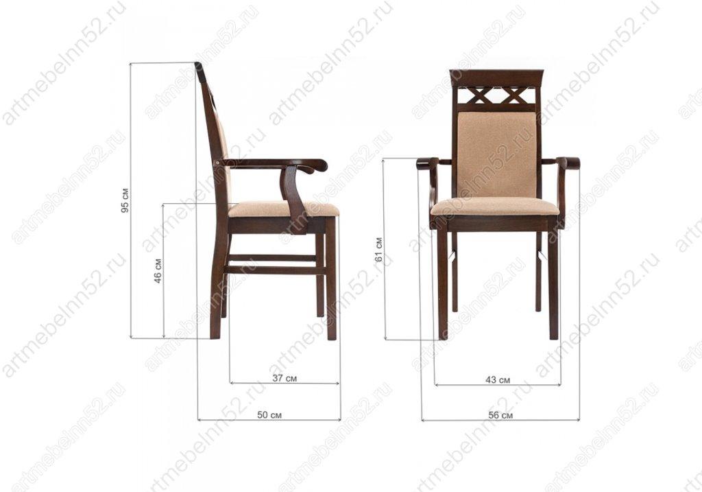 Стулья, кресла деревянный для кафе, бара, ресторана.: Кресло 1998 в АРТ-МЕБЕЛЬ НН