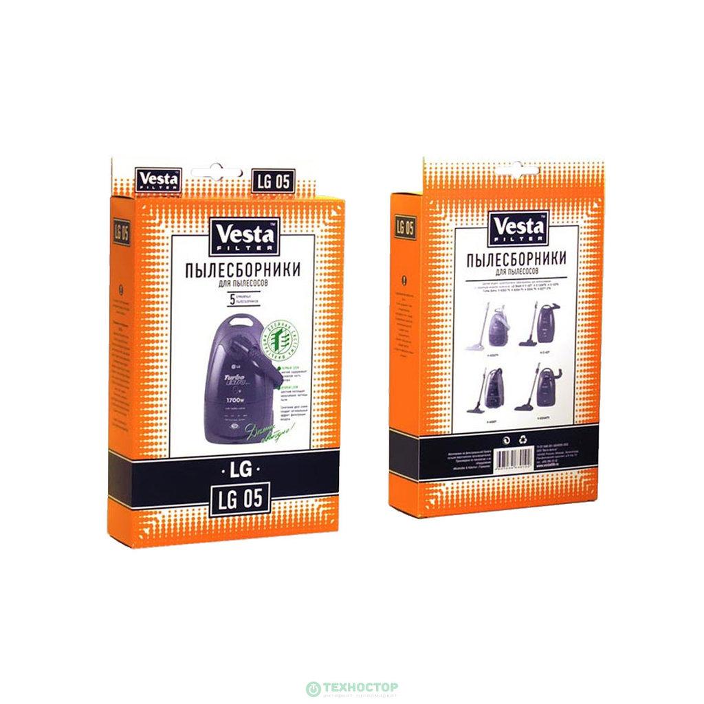 Запчасти для пылесосов: Пылесборники (бумажные мешки) для пылесосов LG (ЛЖ) LG05 в АНС ПРОЕКТ, ООО, Сервисный центр