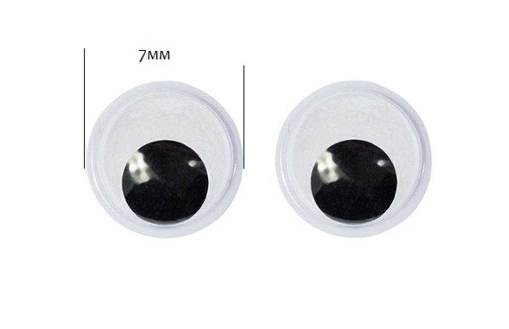 Фурнитура для игрушек: Глазки круглые бегающие d7мм черно-белые 1пара в Шедевр, художественный салон
