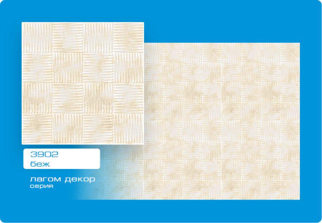 Потолочная плитка: Плитка ЛАГОМ ДЕКОР экструзионная 3902 беж в Мир Потолков