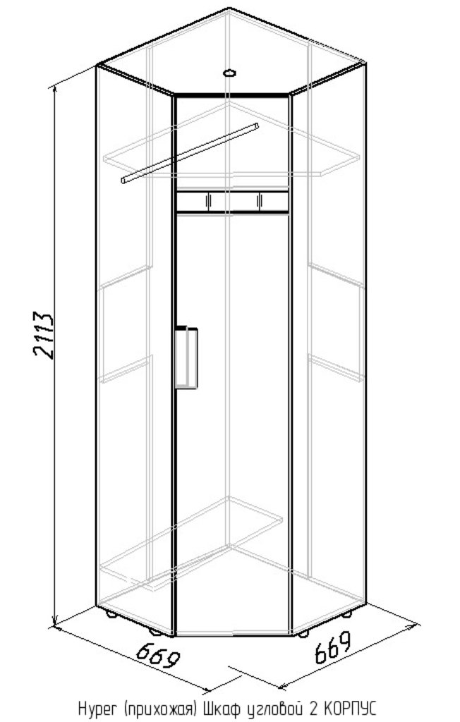 Шкафы для одежды и белья: Шкаф угловой 2 левый Hyper в Стильная мебель
