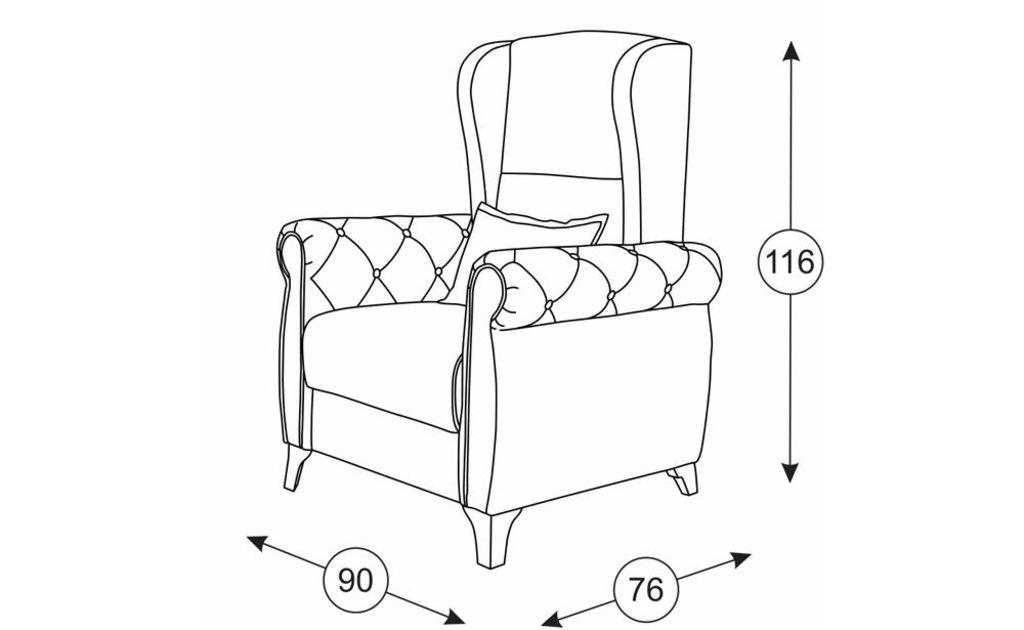 Кресла Петра: Кресло Петра Арт. 127 в Диван Плюс