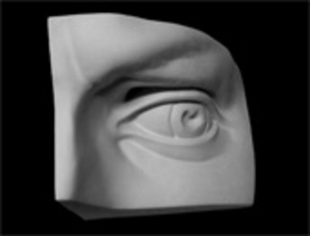 Глаз Давида левый в Шедевр, художественный салон