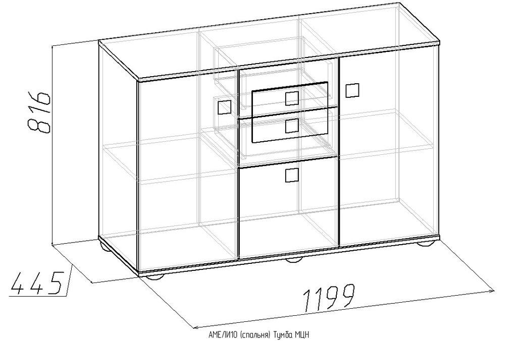 Этажерки и тумбы: Тумба МЦН АМЕЛИ 10 в Стильная мебель
