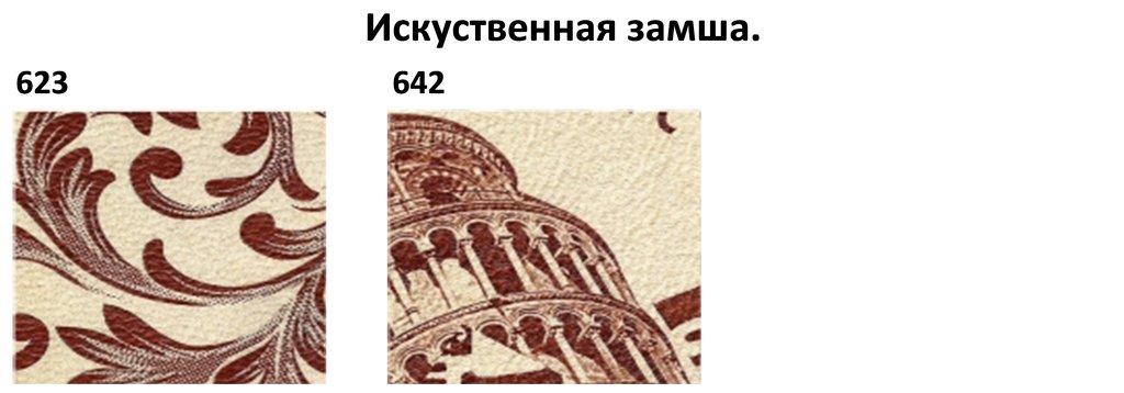 Стулья (металлик).: Стул CП (металлик) в АРТ-МЕБЕЛЬ НН