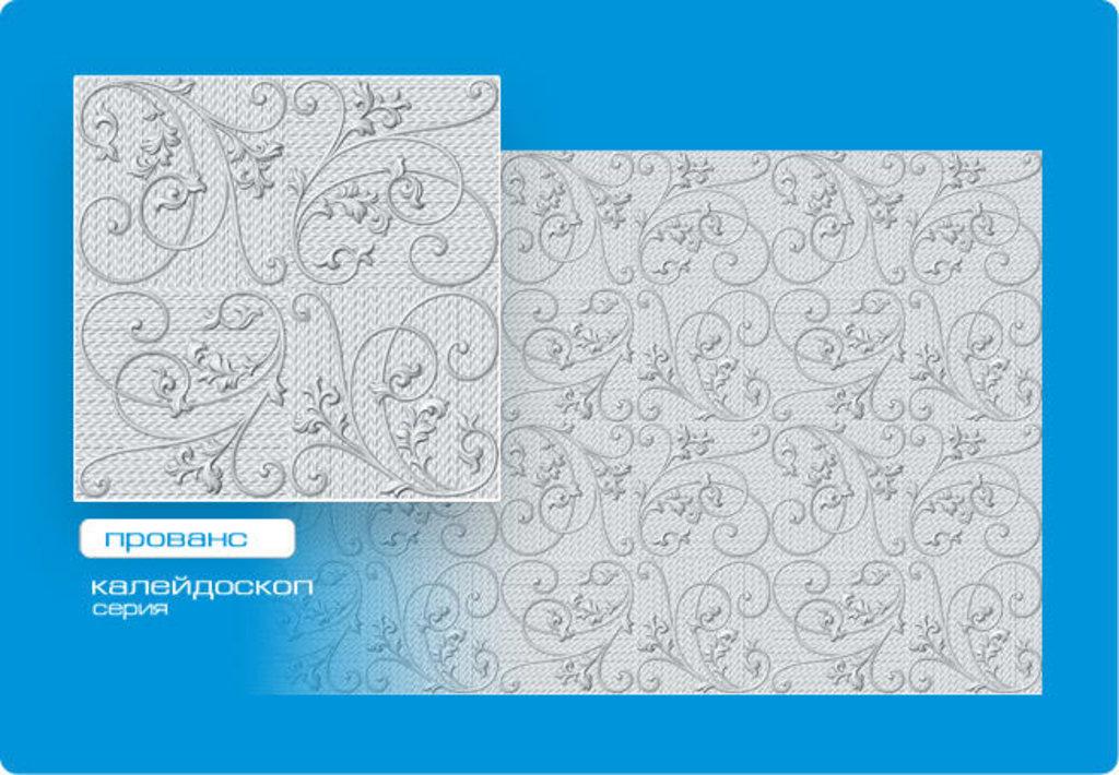 Потолочная плитка: Плитка ФОРМАТ инжекционная Прованс (серия Калейдоскоп) в Мир Потолков