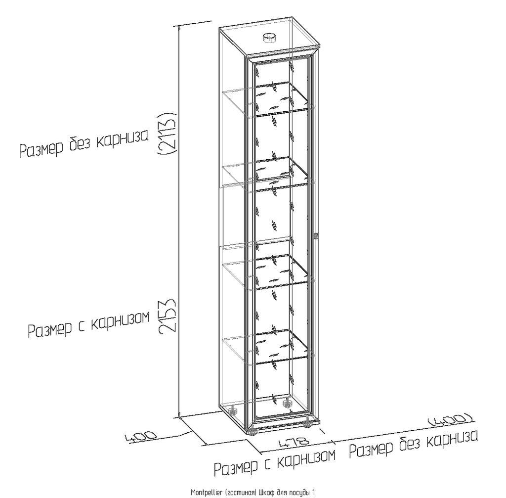 Буфеты и серванты: Шкаф для посуды 1 Montpellier в Стильная мебель