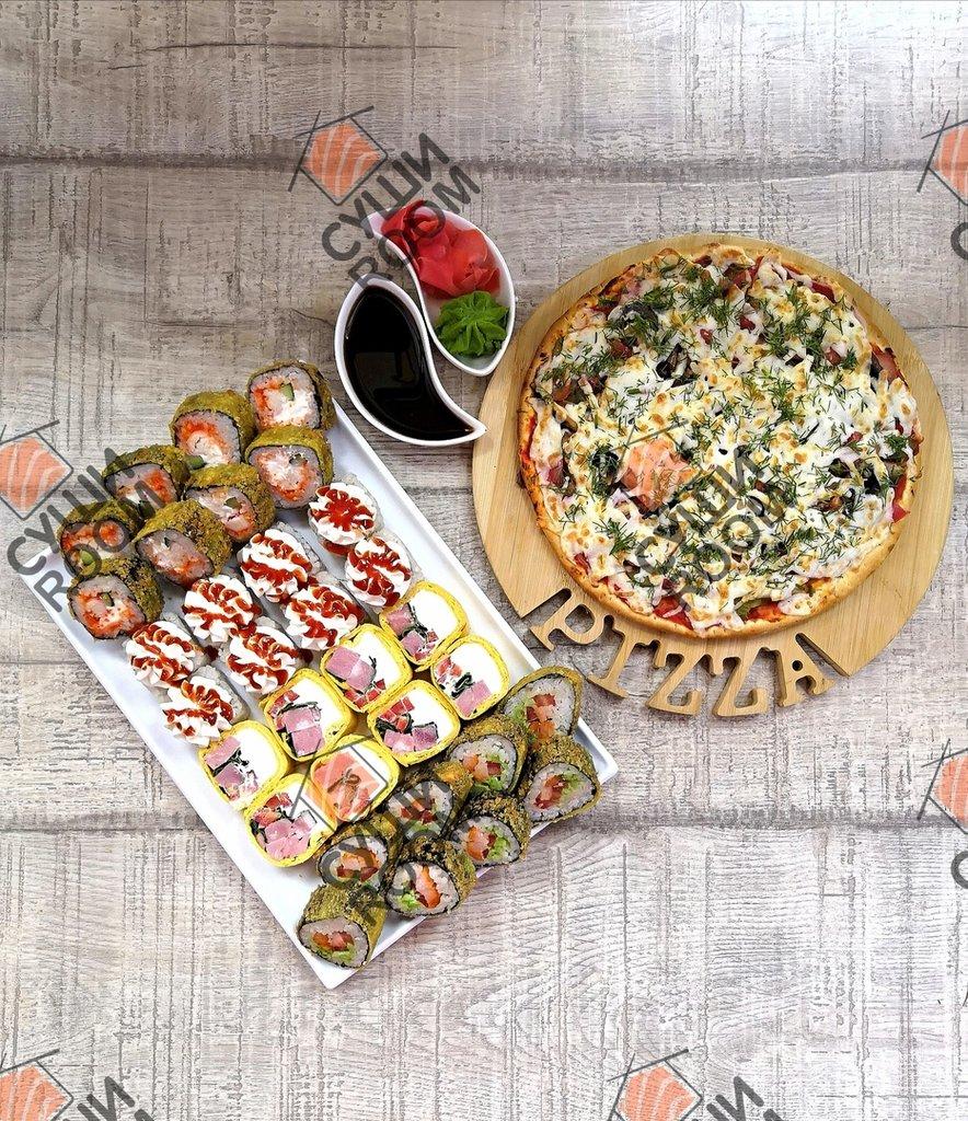 Наборы: Студенческий + Пицца в Суши Room