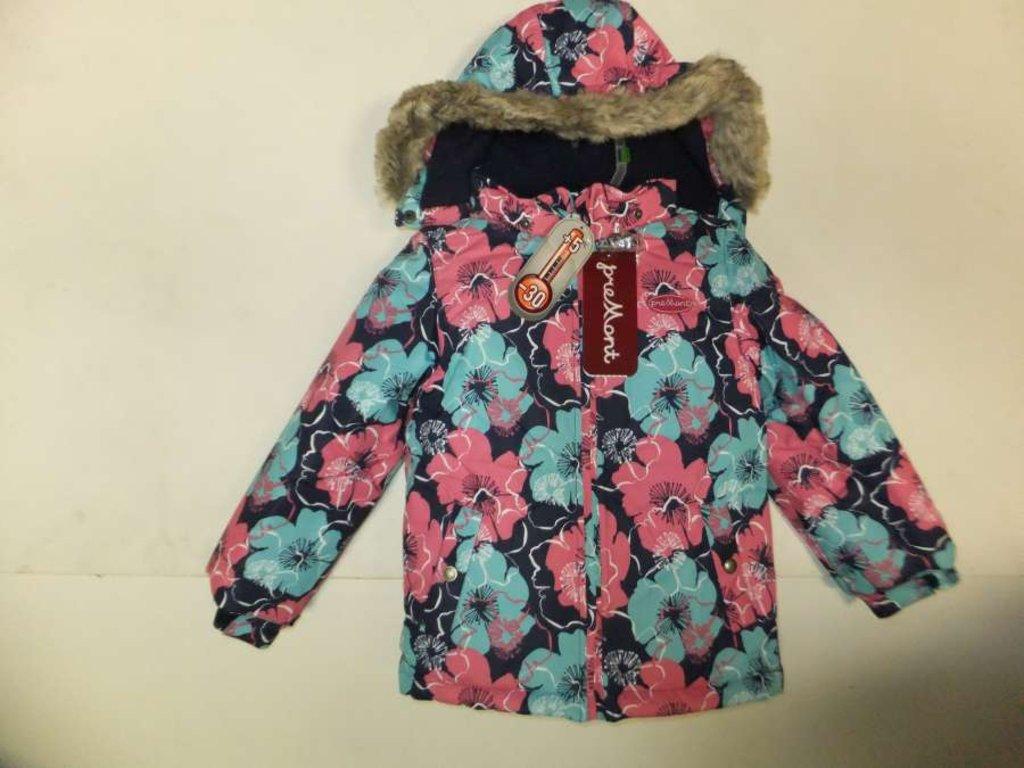 Верхняя одежда детская: зимний костюм в Чиполлино,  магазин детской одежды