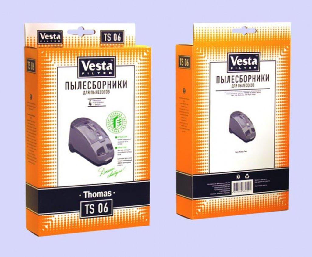Запчасти для пылесосов: Пылесборники (бумажные мешки) для пылесосов Thoms (Томас) TS06 в АНС ПРОЕКТ, ООО, Сервисный центр