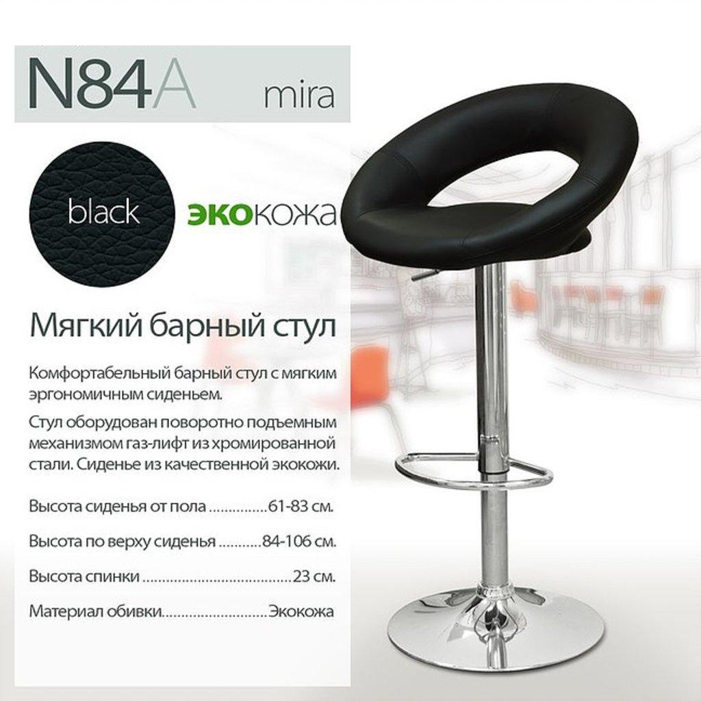 Стулья барные.: Барный стул Mira (хром) в АРТ-МЕБЕЛЬ НН