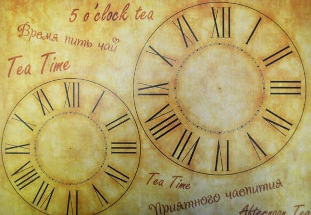 """Декупаж: Декупажная карта  """"Tea time"""" А3 1шт СН.1137 в Шедевр, художественный салон"""