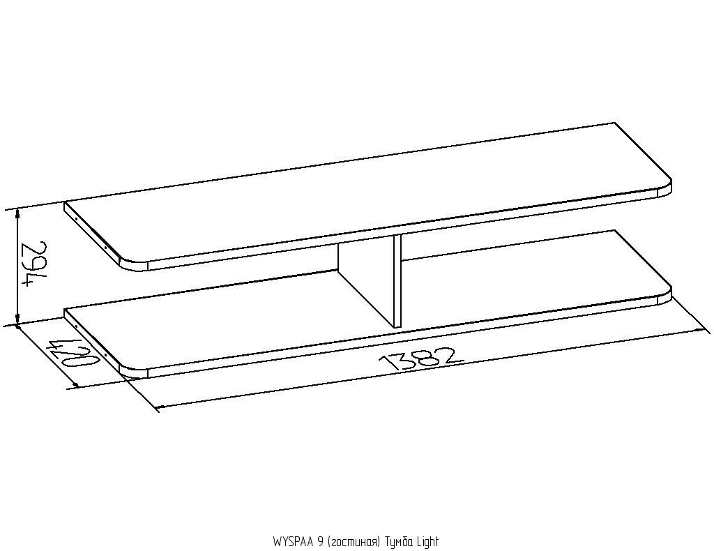 Тумбы и стойки под телевизор и аппаратуру: Тумба Light WYSPAA 9 в Стильная мебель