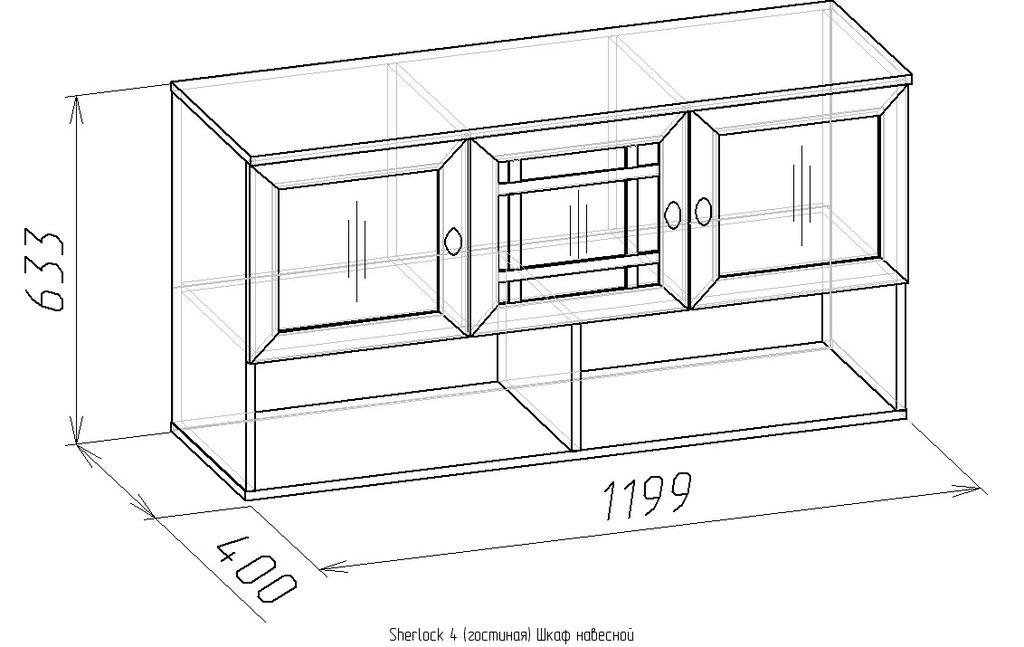 Шкафы, общие: Шкаф навесной Sherlock 4 в Стильная мебель